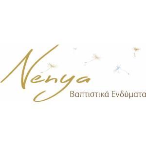 Nenya Βαπτιστικά Ρούχα