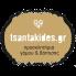 Tsantakides (3)