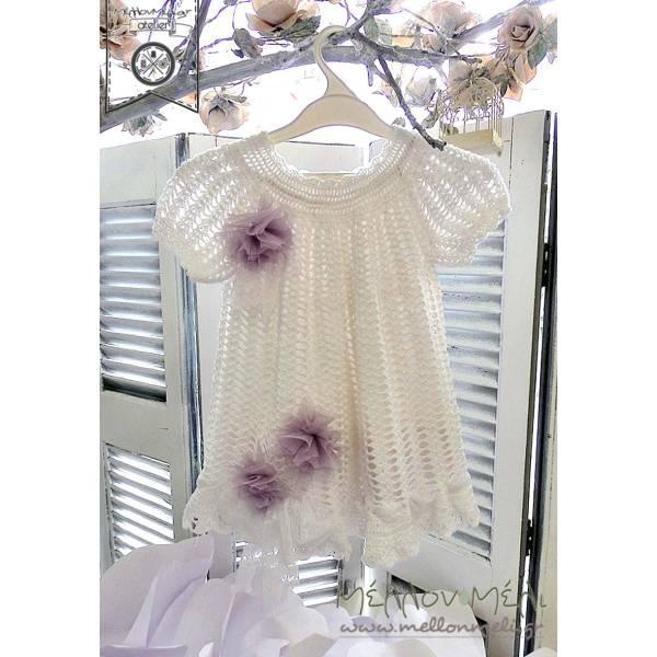 """Crochet Χειροποίητο Βαπτιστικό """"Miriam"""""""