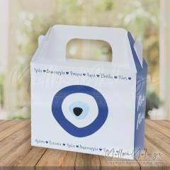 """Κουτί Δώρου τ. Lunch Box """"Μάτι"""", 15 τμχ."""
