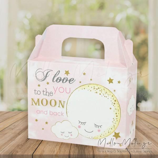 """Κουτί Δώρου τ. Lunch Box """"Moon and Stars"""", 15 τμχ."""