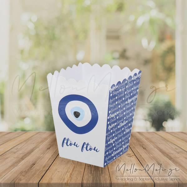 """Κουτί Δώρου τ. Popcorn """"Μάτι"""", 25 τμχ."""