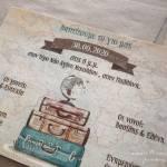 Προσκλητήριο Βάπτισης World Travel Βαλίτσες