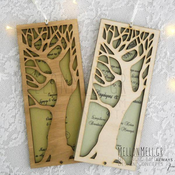 """Ξύλινο Προσκλητήριο με πυρογραφία """"Δέντρο της Ζωής ΙΙ"""""""