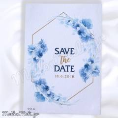 Προσκλητήριο Γάμου INFINITY Save the Date Blue & Gold Diamond