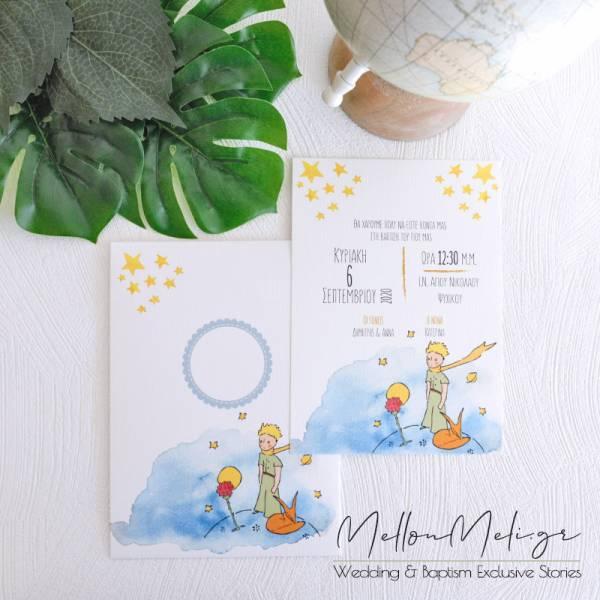 """Le Petit Prince"" Θεματικό Προσκλητήριο Βάπτισης"