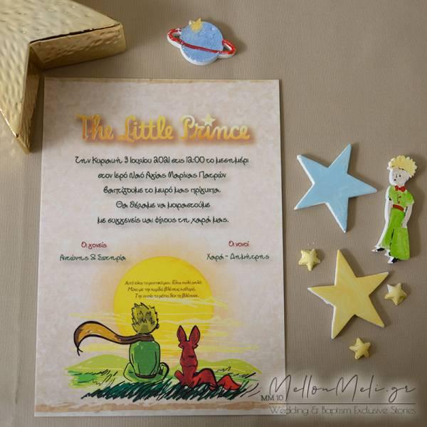 """""""Μικρός Πρίγκιπας-Αλεπού"""" Θεματικό Προσκλητήριο Βάπτισης"""