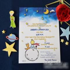 "MellonMeli Exclusive Designs-Θεματικό Προσκλητήριο Βάπτισης ""Little Prince"" πλανήτης"