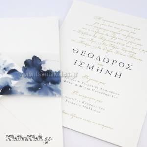 """Προσκλητήριο Γάμου """"Μπλέ Λουλούδια"""""""