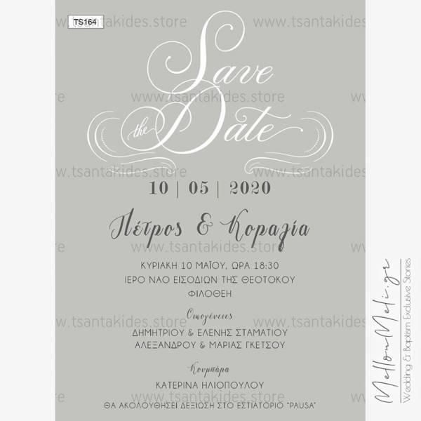Προσκλητήριο Γάμου Grey Save the Date
