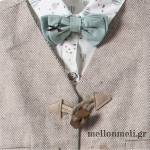 Bambolino Meletis, 8628 - Βαπτιστικό Σετ για αγόρι