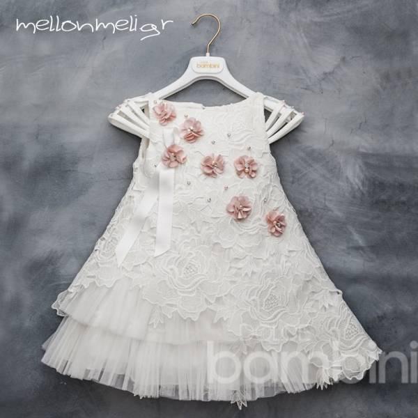 "Dolce Bambini - Βαπτιστικό φόρεμα ""Kate"""