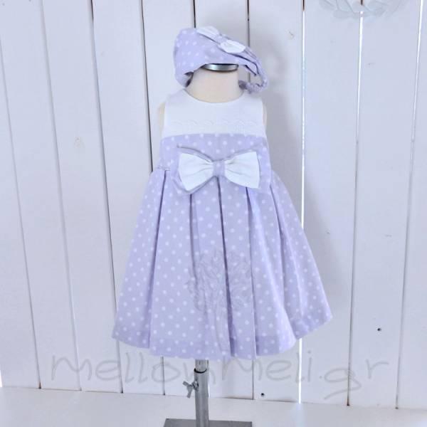 """Βαπτιστικό Φόρεμα """"Kylie"""" lilac"""