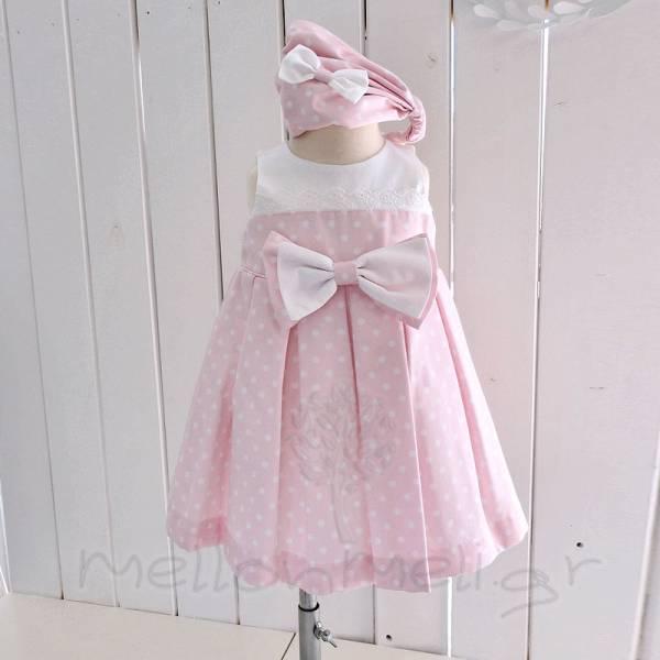 """Βαπτιστικό Φόρεμα """"Kylie"""" pink"""
