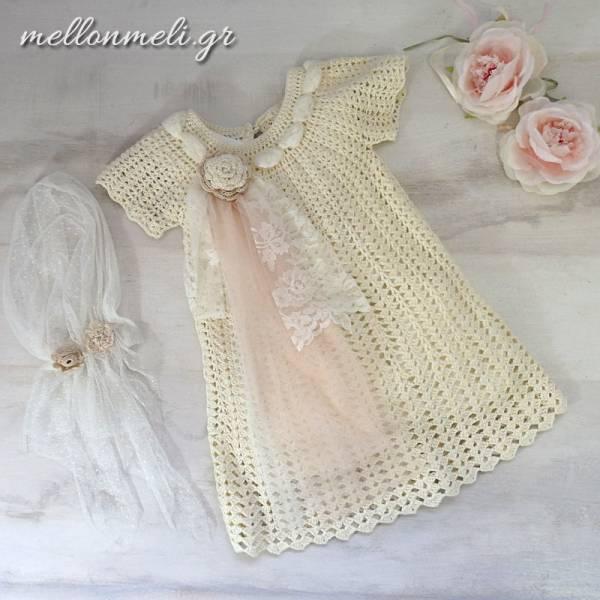 "Crochet Χειροποίητο Βαπτιστικό ""Malvina"""