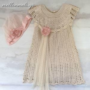 81792e7ab7e7 Αναζήτηση - Ετικέτα - βαπτιστικό φόρεμα