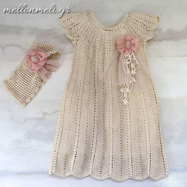 """Crochet Χειροποίητο Βαπτιστικό """"Beverly"""""""