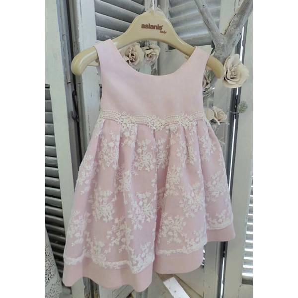 """Βαπτιστικό Φόρεμα Aslanis Baby """"Ellie"""" pink"""