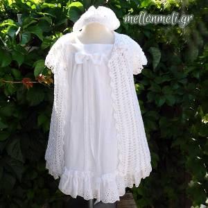 Βαπτιστικό Set Φόρεμα Broderie με πλεκτό μαντώ