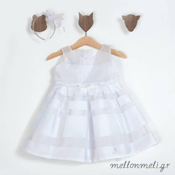 AngelWings - Βαπτιστικό Φόρεμα κωδ. 232