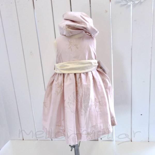 """100% Μεταξωτό Φόρεμα """"Jade"""""""