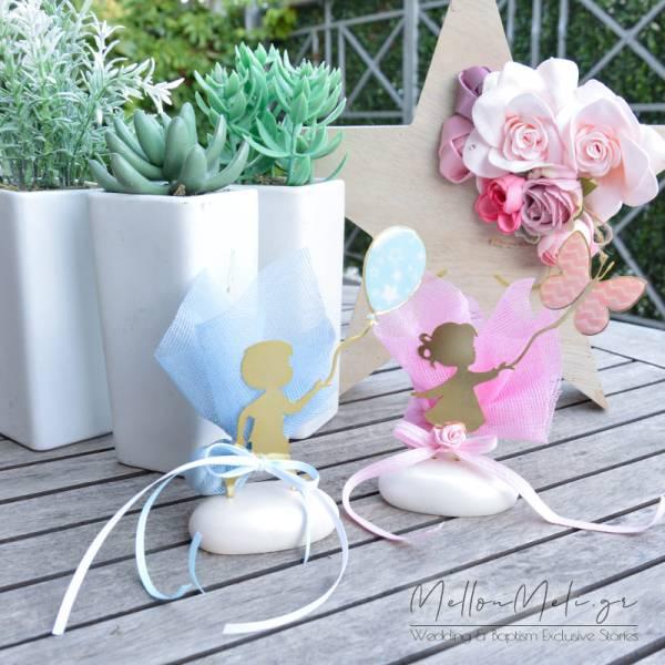 Μπομπονιέρα Διακοσμητικό μεταλλικό αγοράκι με μπαλόνι ή κοριτσάκι με πεταλούδα