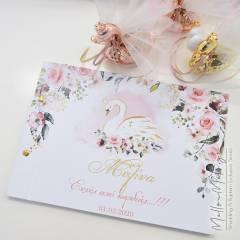 Θεματικό Βιβλίο Ευχών Κύκνος Floral