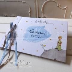 """Θεματικό Βιβλίο Ευχών """"Μικρός Πρίγκιπας"""""""