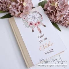 """Θεματικό Βιβλίο Ευχών """"Ονειροπαγίδα"""""""