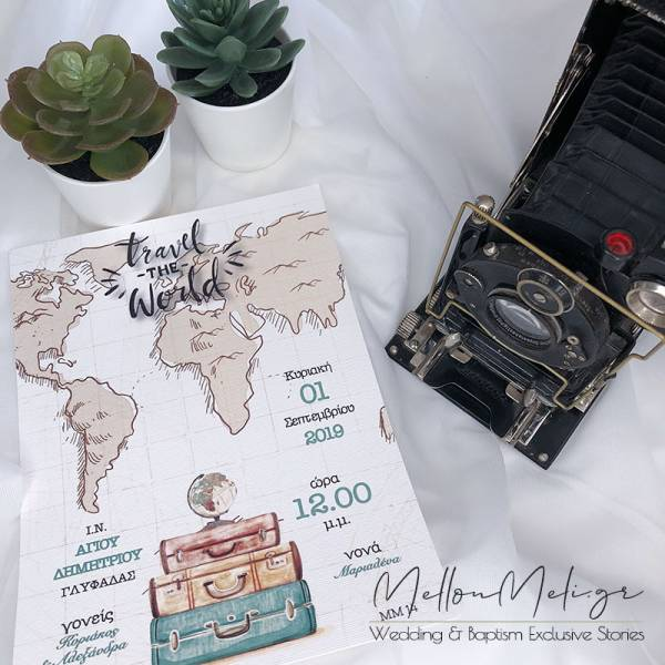 """Travel suitcases"" (Ταξιδιώτης-Βαλίτσες), Θεματικό Προσκλητήριο Βάπτισης"