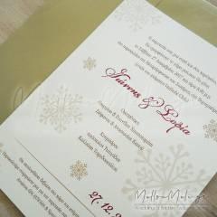 """Χριστουγεννιάτικο Προσκλητήριο Βάπτισης """"Χιονονιφάδες"""""""